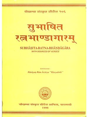 सुभाषितरत्नभाण्डागारम्: Subhasita Ratna Bhandagara (Gems of Sanskrit Poetry Being)
