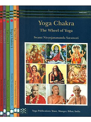 Yoga Chakra - The Wheel of Yoga (Set of 7 Volumes)