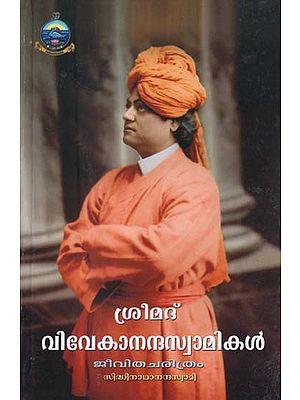 Srimad Vivekananda Swamikal (Malayaam)