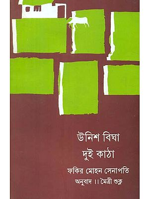Unish Bigha Dui Katha: Bengali Translation of Chha Man Atha Guntha (Bengali)