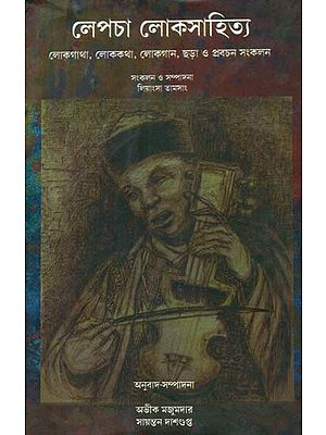 Lepcha Lokasahitya: Bengali Translation of a Collection of Lepcha Flklore, Folktales, Folksongs, Rhymes and Proverbs