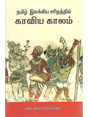 Tamil Renowned Stories - In Relation to Tamil Literature