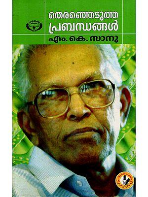 Theranjedutha Prabhandangal- Collections of Essays (Malayalam)