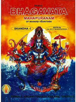 Srimad Bhagavata Mahapuranam With Three Commentaries- Skandha I (An Old and Rare Book)