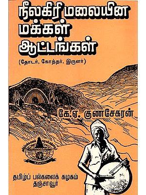 Theatrics of Nilgiri Tribes in Tamil (Thodar, Kothar and Irular)
