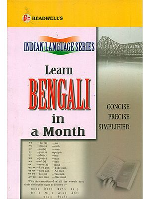 Learn Bengali In A Month (Easy Method of Learning Bengali)