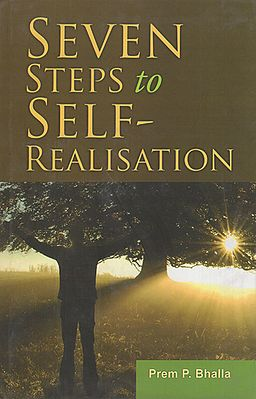Seven Steps to Self Realisation