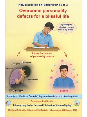 Overcome Personality Defects for a Blissful Life