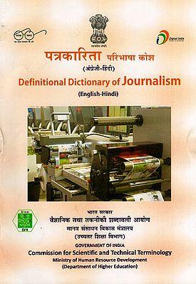 पत्रकारिता परिभाषा कोश: Definitional Dictionary of Journalism