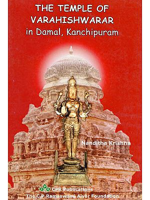 The Temple of Varahishwarar in Damal, Kanchipuram