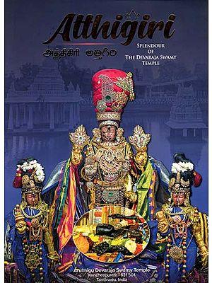Atthigiri (Splendour of the Devaraja Swamy Temple)