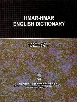 Hmar-Hmar English Dictionary