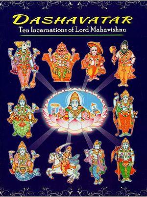 Dashavatar (Ten Incarnations of Lord Mahavishnu)