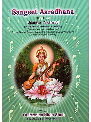 Sangeet Aaradhana Part-5 Upantya- Visharad (Learn Music- Practical and Theory)