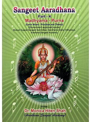 Sangeet Aaradhana Part-4 Madhyama- Purna (Learn Music- Practical and Theory)
