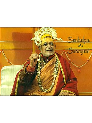 Sankalpa Of A Sannyasi- Peace, Plenty and Properity (Horizonatal Edition)