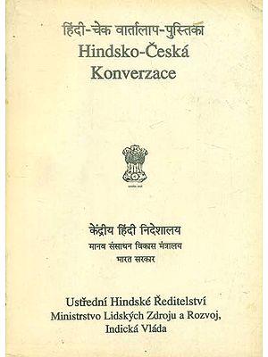 हिंदी - चेक वार्तालाप पुस्तिका - Hindi Ceska Conversational Guide ( An Old and Rare Book)