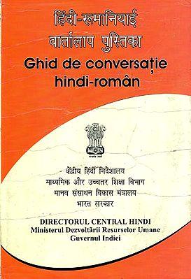 हिंदी - रोमानियाई वार्तालाप पुस्तिका : Hindi Romanian Conversational Guide (An Old and Rare Book)