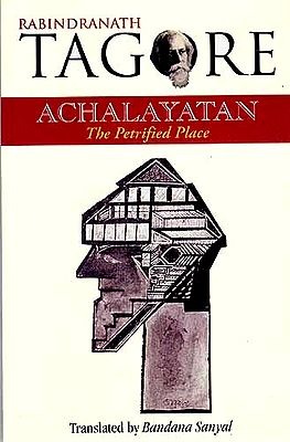 ACHALAYATAN: The Petrified Place