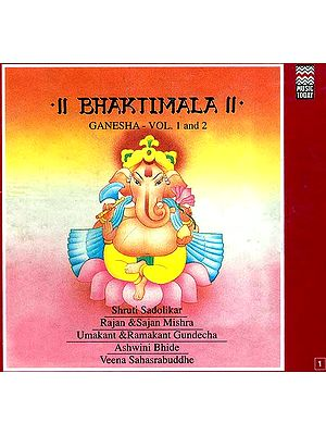 Bhaktimala Ganesha - Vol. 1 and 2 (Audio CD)