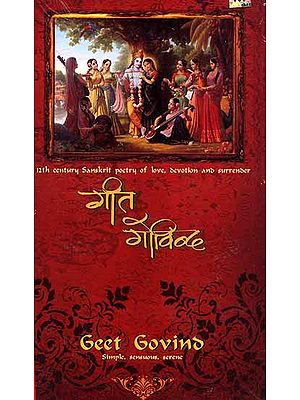 Geet Govind (Simple, Sensuous, Serene 12 Century Poetry of Love, Devotion and Surrender) (Set of Four Audio CDs)
