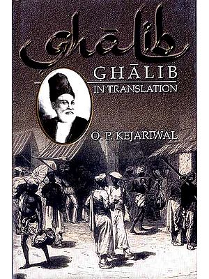 Ghalib : GHALIB IN TRANSLATION