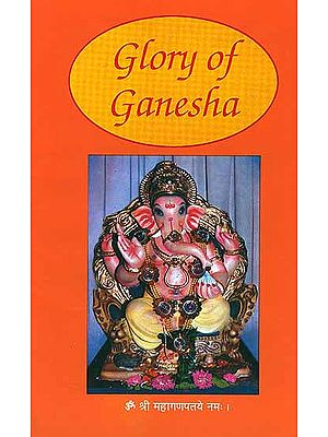 Glory of Ganesha (Illustrated Throughout in Black & White)
