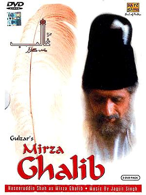 Gulzar's Mirza Ghalib: Naseeruddin Shah as Mirza Ghalib (2 DVDs with Subtitles in English)