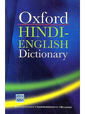 Oxford Hindi English Dictionary: With Transliteration