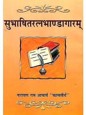 सुभाषितरत्नभाण्डागारम्: Subhasita Ratna Bhandagara or Gems of Sanskrit Poetry (Witty, Epigrammatic, Instructive and, Descriptive Verses with their Sources)