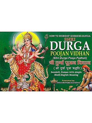 How to Worship Goddess Durga Shri Durga Poojan Vidhan (Shri Durga Pooja Padhati) (Sanskrit, Roman with Simple Hindi-English Meaning)