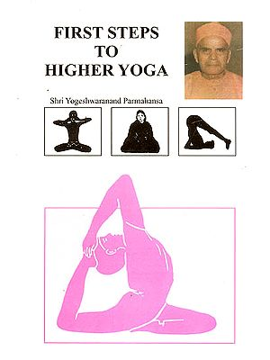 First Steps to Higher Yoga: An Exposition to First Five Constituents of  Yoga