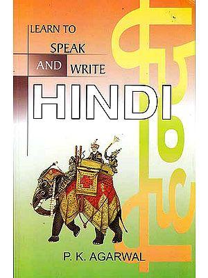 Learn To Speak And Write Hindi