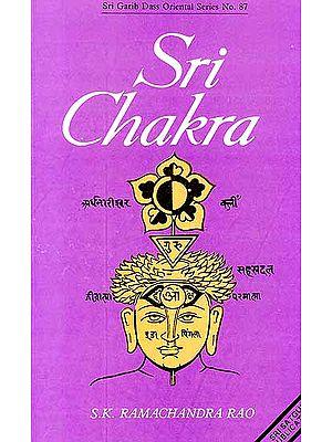 Sri Chakra with Illustrations