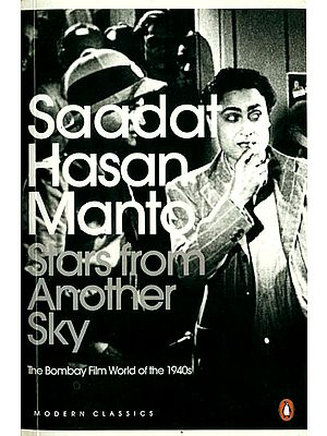 Stars From Another Sky – The Bombay Film World of the 1940s