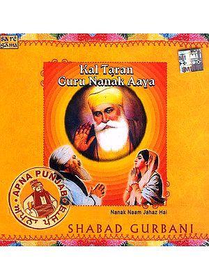 Kal Taran Guru Nanak Aaya, Nanak Naam Jahaz hai <br>(Shabad Gurbani) (Audio CD)