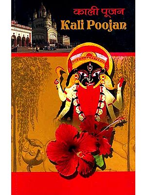 Kali Poojan (With Sanskrit Text and Roman, Including the Thousand Names of Goddess Kali for Puja)