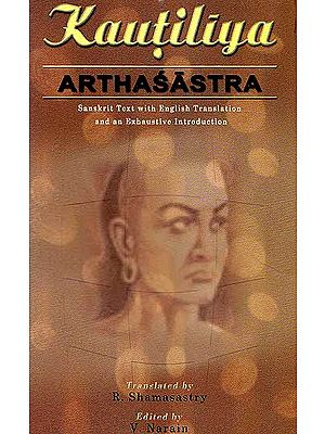Kautiliya Arthasastra