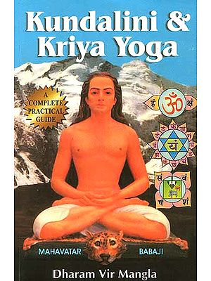 Kundalini and Kriya Yoga