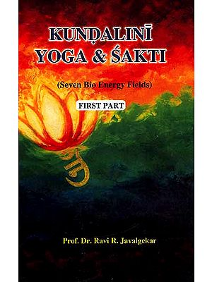 Kundalini Yoga and Sakti (Seven Bio Energy Fields) (First Part)