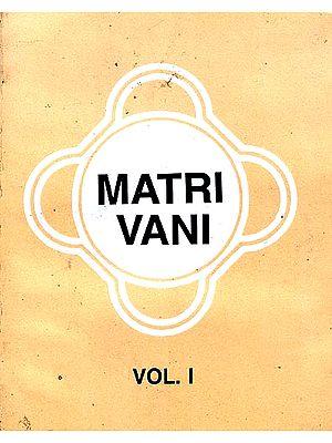 Matri Vani (Fragments of Personal Advice and Suggestions by Sri Anandamayi Ma) (Volume 1)