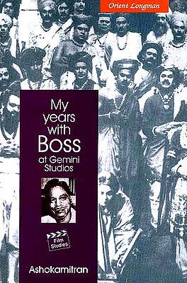 My Years with Boss At Gemini Studios