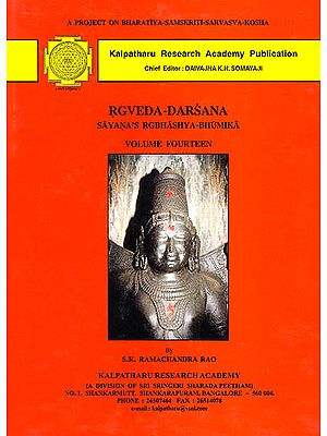 Rgveda-Darsana – Sayana's Introduction to the Rgveda : An Indispensible Tool for Understanding the RgVeda