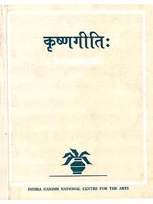 The Krsnagiti of Manaveda: A Rare Book