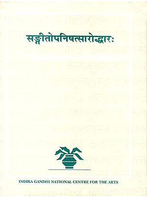 The Sangitopanisat-Saroddharah (A Fourteenth-Century Text on Music from Western India)