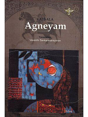 Agneyam - The Story of a Nambudiri Woman