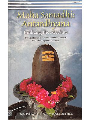Maha Samadhi: Antardhyana (Realizing the Absolute)
