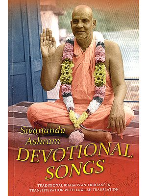 Devotional Songs (Traditional Bhajans and Kirtans)