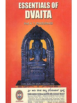 Essentials of Dvaita