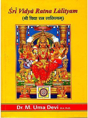 Sri Vidya Ratna Lalityam
